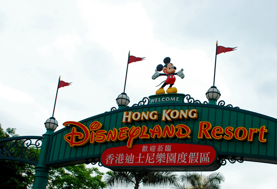 Disney Land, Hongkong