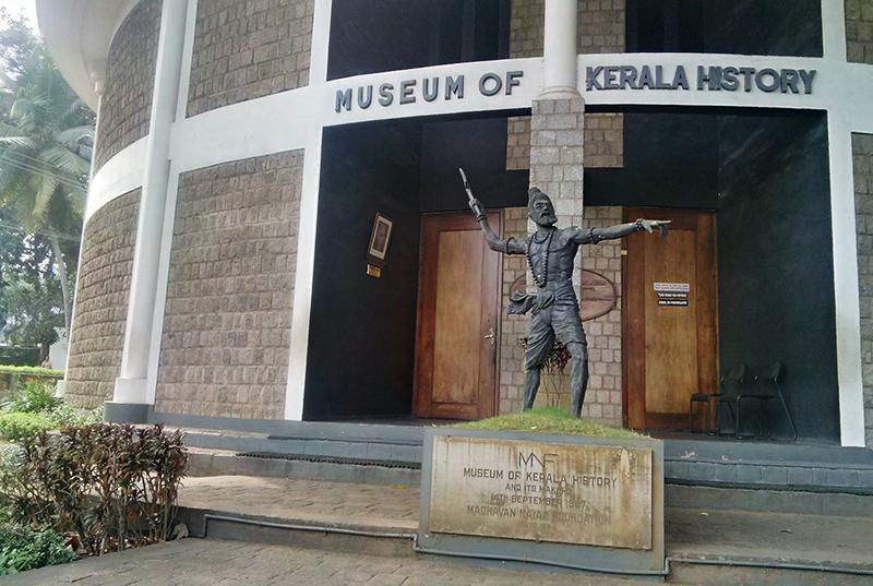 Museum of Kerala History