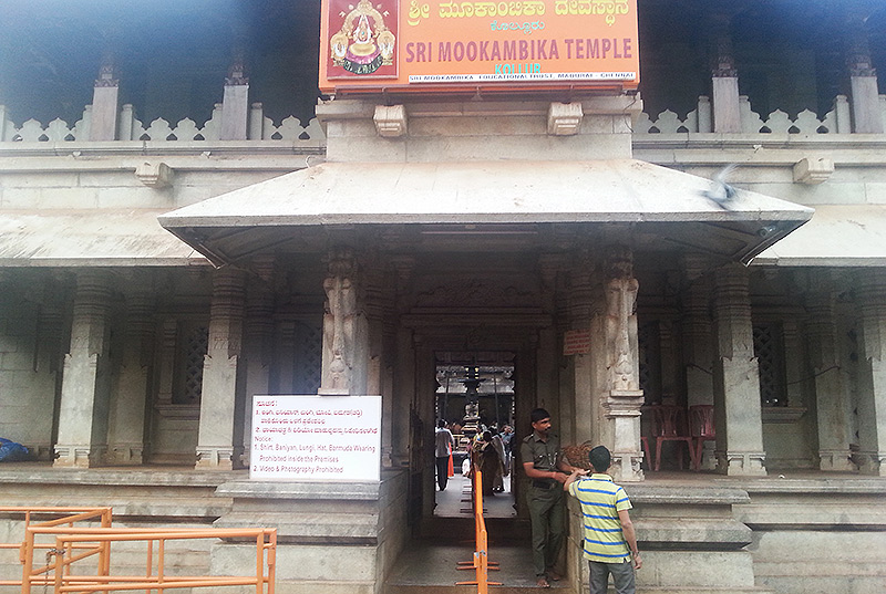 Kollur Mookambika temple entrance
